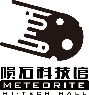 Meterorite